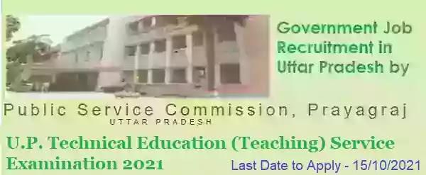 UPPSC Technical Education Teaching Service Examination 2021