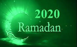 रमज़ान 2020: रमज़ान कब शुरू और खत्म कब होगा