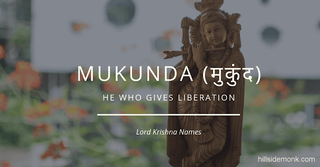 Lord Krishna Names With Meaning 43