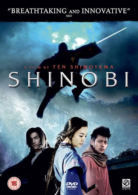 Shinobi (2005) ชิโนบิ นินจาดวงตาสยบมาร