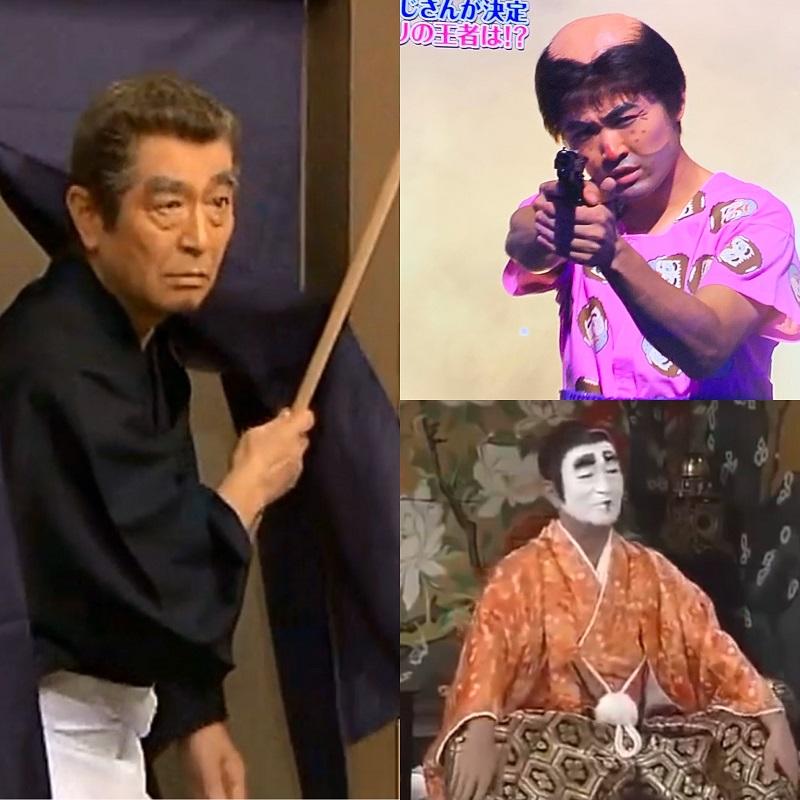 Shimura Ken Henna Ojisan