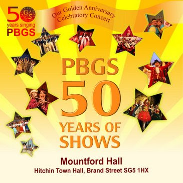 50th Anniversary Concert Postponed - new dates coming soon
