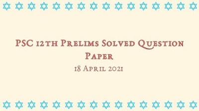 PSC Plus Two Level Prelims Solved Question Paper   18-04-2021
