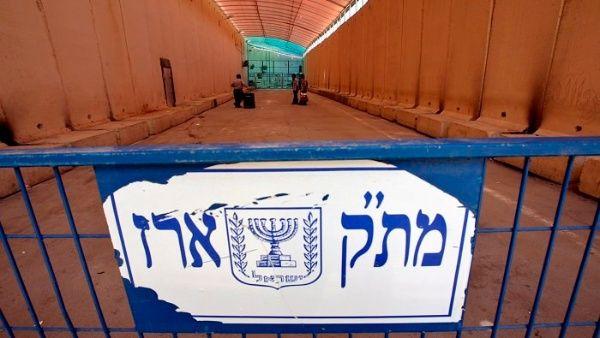 Israel ordena cerrar la frontera de Erez con la Franja de Gaza