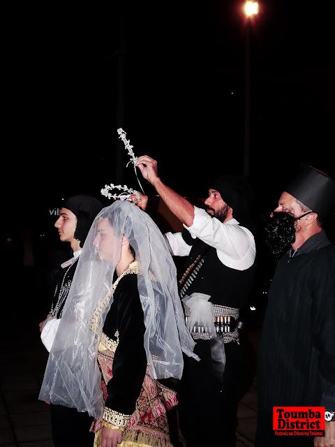 Αναπαράσταση ποντιακού γάμου στα Τουμπιώτικα