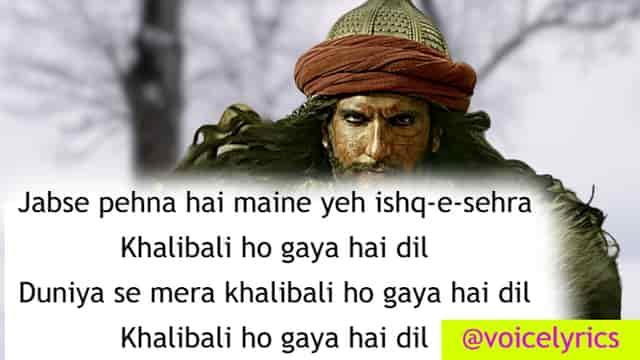 Khali Bali Ho Gaya Hai Dil Lyrics for quotes