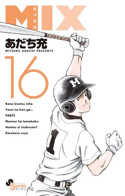 Manga: Mix de Mitsuru Adachi volverá a publicarse a partir de octubre