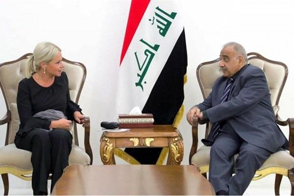 Majalisar Dinkin Duniya Ta Bukaci Daukar Mataki Kan masu Zanga-Zanga Da Bindigogi A Iraki