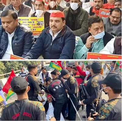 नेताओं का अलग  अलग जगहों पर विरोध प्रदर्शन