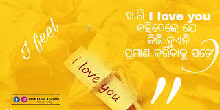 Odia love Shayari :- latest 2020 Best Odia love Shayari Collection Odia Romantic Shayari, Odia Sad Shayari