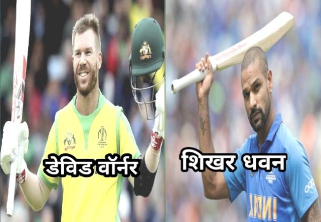 cricket update: shikhar dhawan washing clothes cleaning washroom isolation video david warner