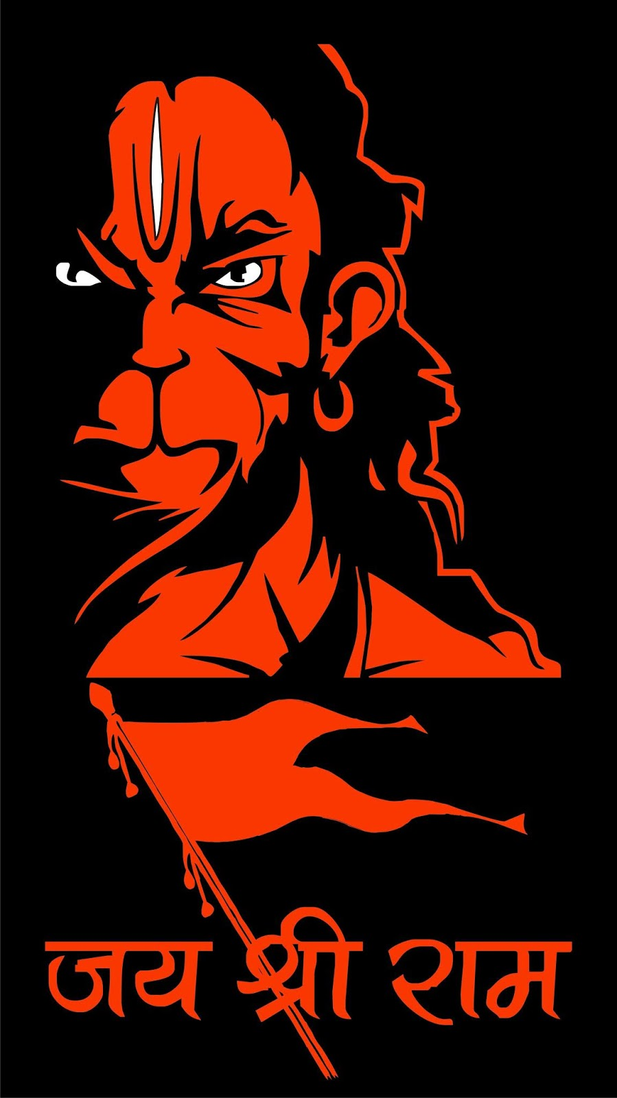 Jai Hanuman Mobile Wallpaper