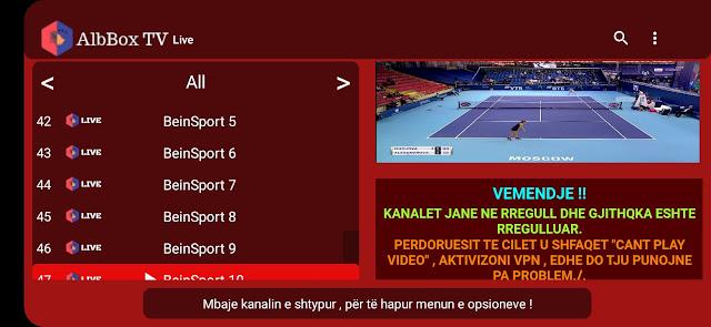 مشاهدة القنوات الرياضية بث مباشر