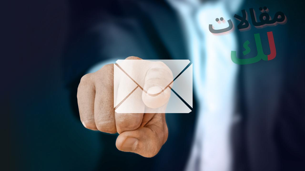 حملة تسويق البريد الإلكتروني الدقيقة