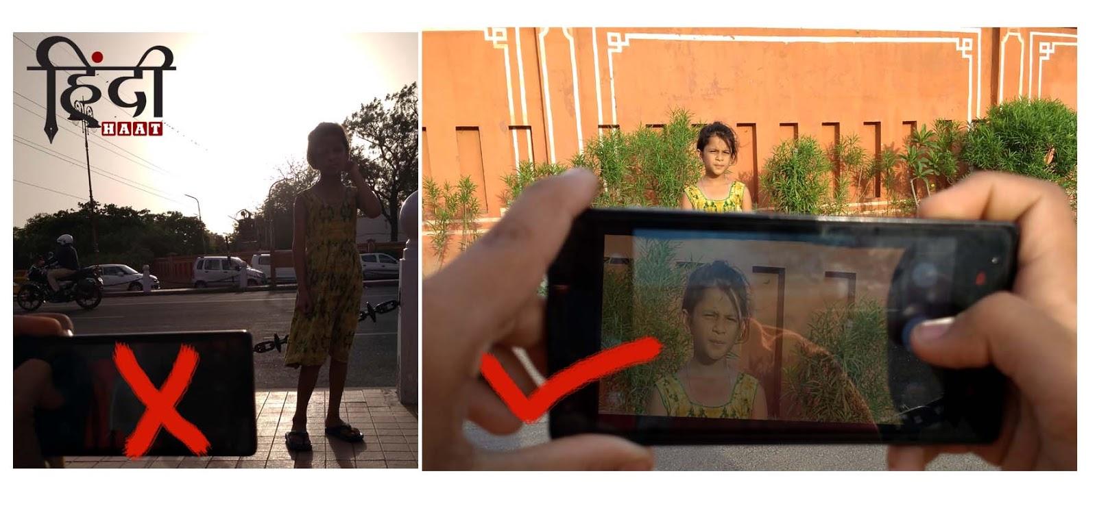 mobile photography adjust light