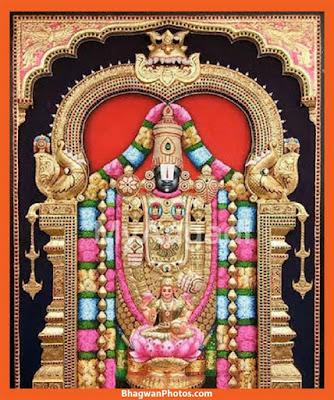Balaji Lord Images