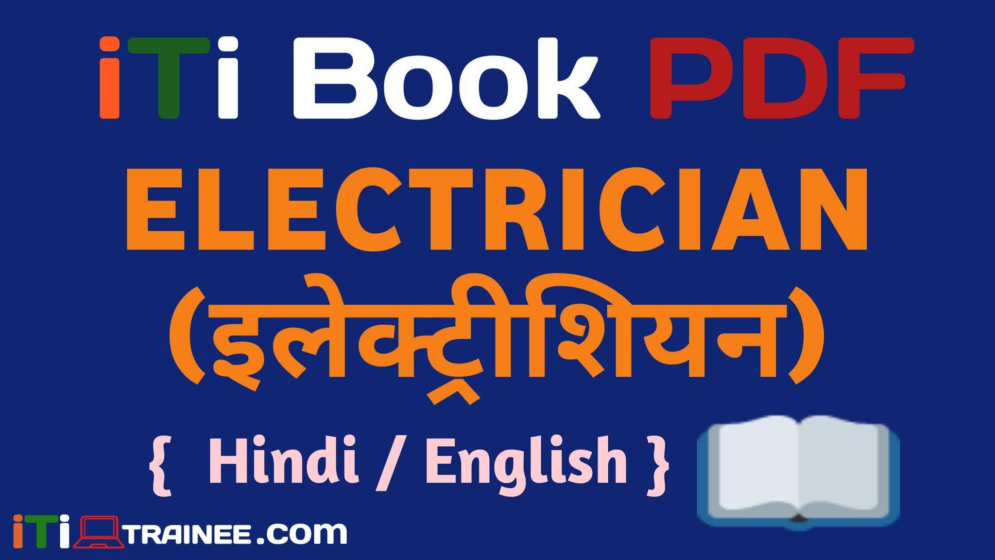 ITI ELECTRICIAN BOOK PDF Download