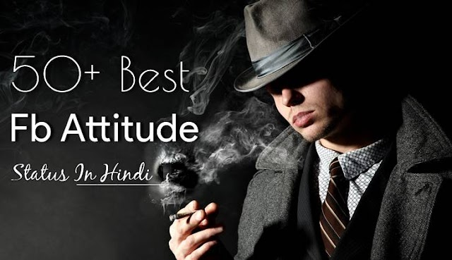 50+ Facebook Status In Hindi 2018 : Attitude, Love, Pagli