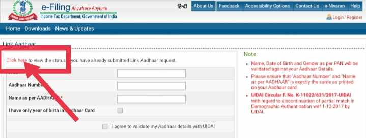 Link Pan With Aadhaar Card