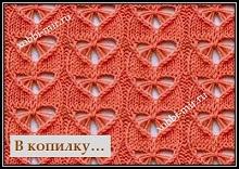 ajurnii uzor dlya vyazaniya spicami so shemoi i opisaniem vyazaniya uzora (1).jpg