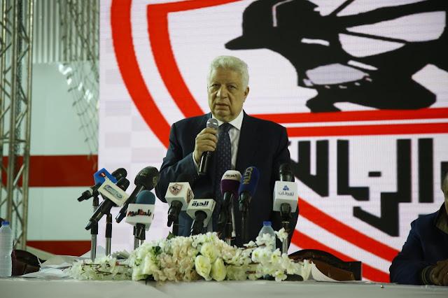 التفاصيل الكاملة لجلسة مرتضى منصور ولاعبي الزمالك قبل مواجهة الترجي
