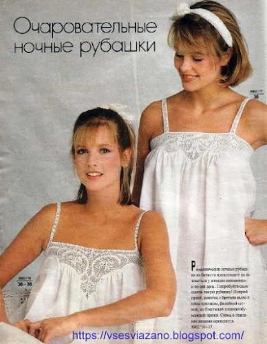 Роскошное бельё: изысканная ночная рубашка с вязаной крючком деталью.
