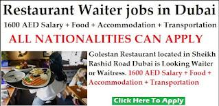Waiter & Waitress Jobs Vacancy in Dubai, UAE - 2021