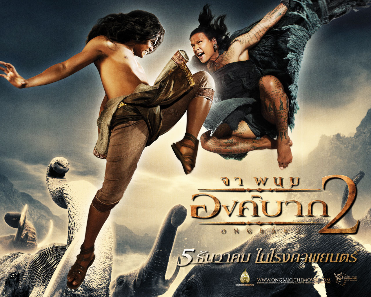 Ong Bak 1 Full Movie In Hindi Mp4 | Search Results | Pet Suppllie