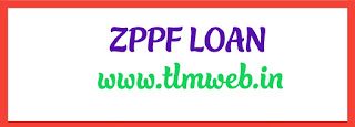 About ZPPF Loan