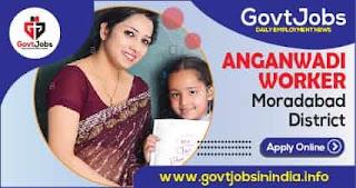 UP Aganwadi Worker, Helper 2021 Apply Online
