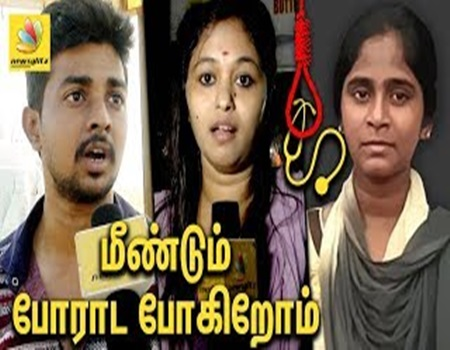 Public Opinion on Anitha Suicide For Neet