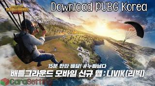 PUBG Korea Terbaru 2020