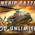 اللعبة معدلة و مفتوحة بالكامل  GUNSHIP BATTLE Helicopter 3D