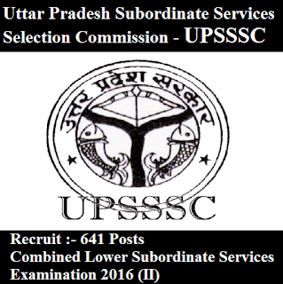 Uttar Pradesh Subordinate Services Selection Commission, UPSSSC, UP, Uttar Pradesh, Combined Lower Exam, Graduation, freejobalert, Sarkari Naukri, Latest Jobs, upsssc logo