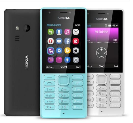 Nokia 216 price