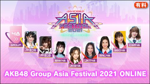 AKB48 Festival Online