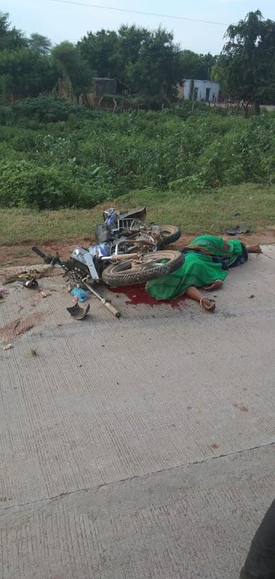 Video ये क्या हुआ: लव मैरिज की तो डम्फर से पति पत्नी को कुचला मौत | Khaniyadhana News