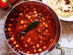 حمص البطاطس بالكاري الهندي ، طريقة حمص البطاطس بالكاري الهندي ، مكونات حمص البطاطس بالكاري الهندي