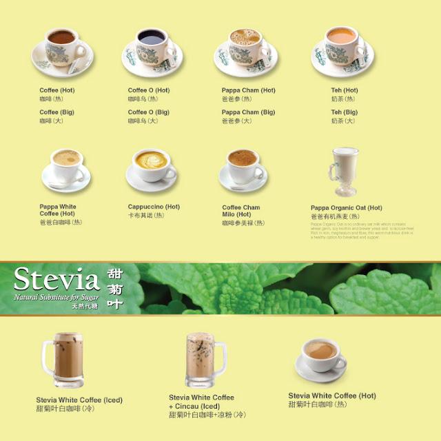 stevia white coffee, kopi putih stevia, papparich malaysia, papparich kelantan