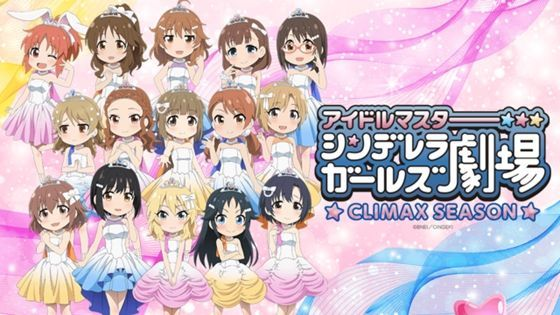 Cinderella Girls Gekijou: Climax Season Batch Subtitle Indonesia