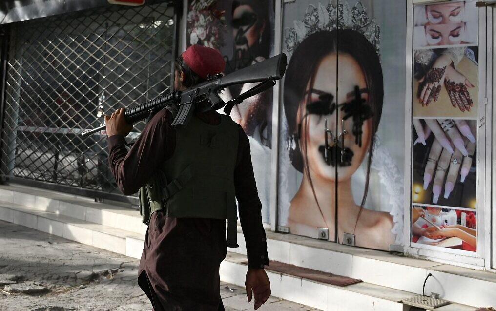 Queda de Kabul: o mundo falhou com o Afeganistão. Por Gustavo Freitas