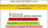 Union Public Service Commission Recruitment 2018- Legal Officer, Public Prosecutor, Stores Officer