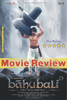Baahubali – The Beginning Movie Review