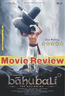 Baahubali - The Beginning Movie Review