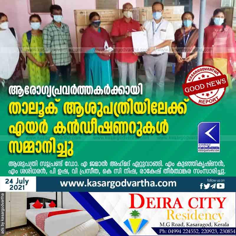 Kasaragod, Kerala, News, Air conditioners donated to taluk hospital.