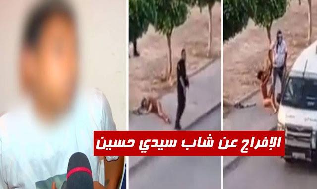 الإفراج عن شاب حادثة سيدي حسين