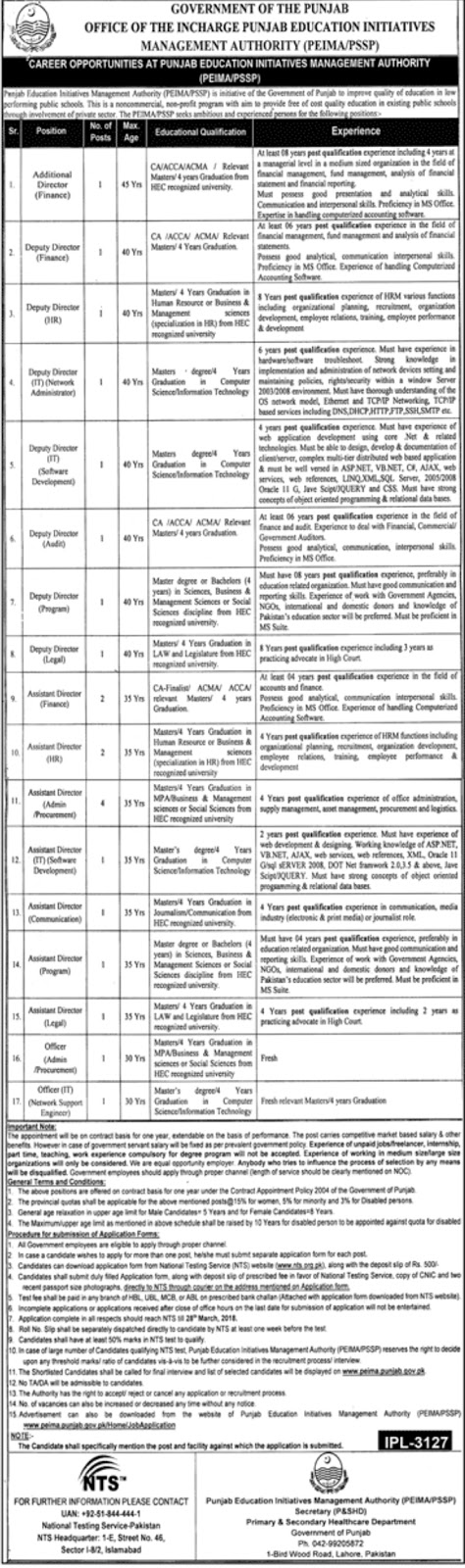 Jobs In Punjab Education Initiative Management Authority Lahore 2018 for 22 Vacancies