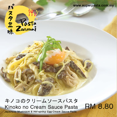 Pasta Zanmai Malaysia Opening Discount Promo