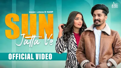 Sun Jatta Ve Lyrics