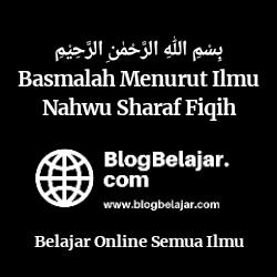 Basmalah-Menurut-Ilmu-Nahwu-Sharaf-Fiqih
